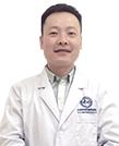 王祖全 主治医师
